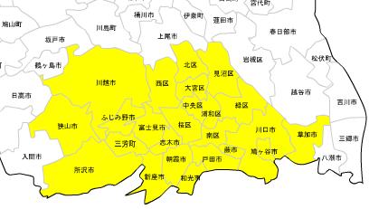 saitama02